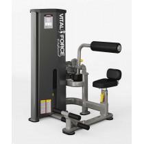 Abdominal - Back Extension hasprés és mélyhátizom edzőgép